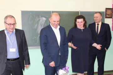 Galeria Marszałek w PSP w Biskupicach